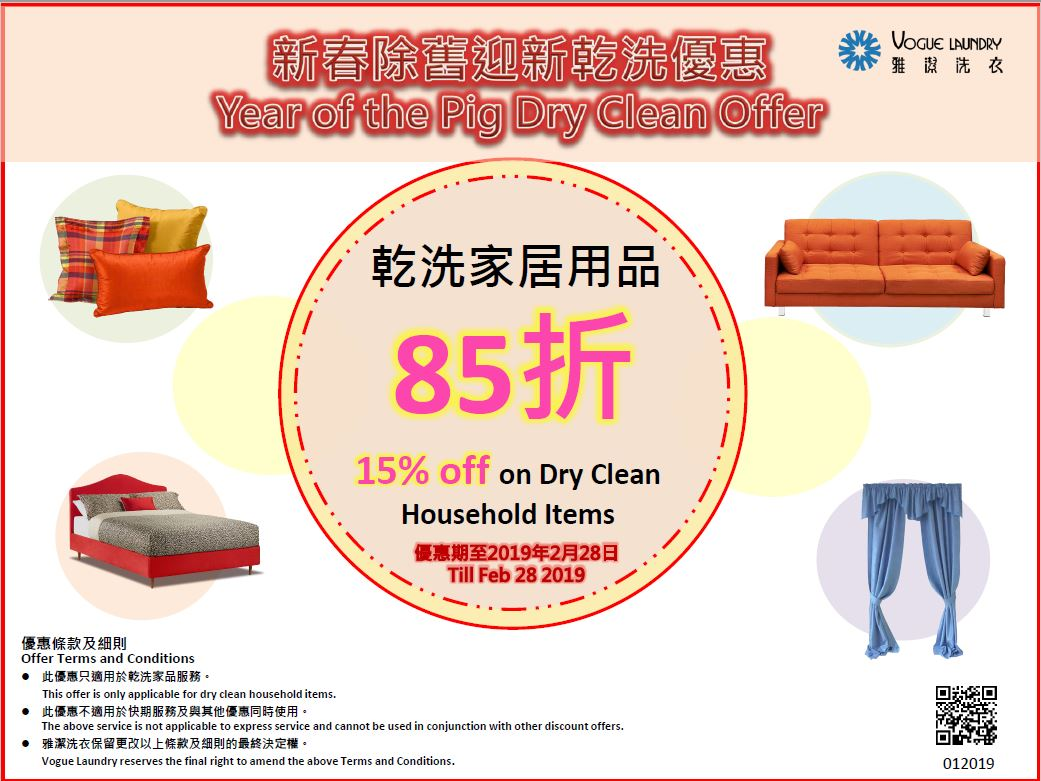 Year of the Pig Dry Clean Offer