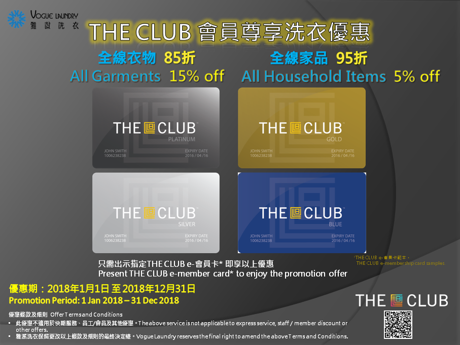 HKT The Club Offer 2018