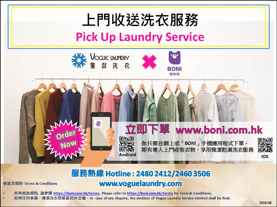 Pick Up Laundry Service