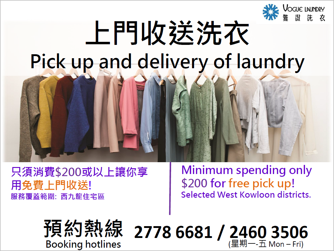 Pick Up Service at West Kowloon Districts