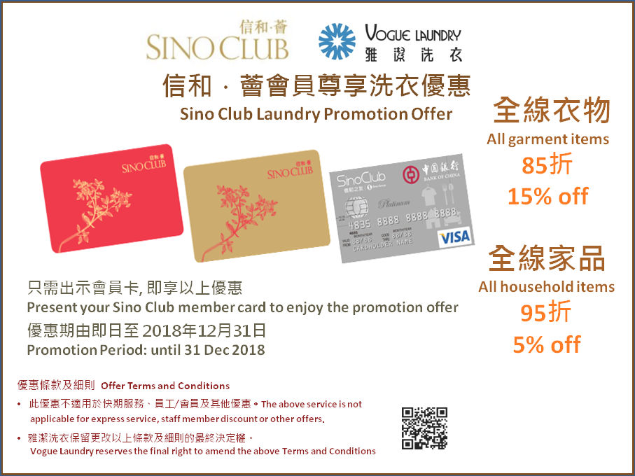 Sino Club Laundry Promotion Offer 2018