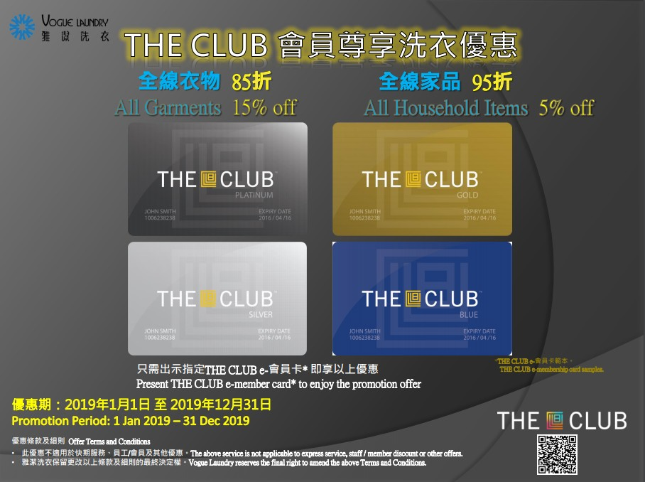 Simply show The Club member card at shop